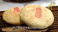 台北犁记饼店 太阳饼 蛋黄酥