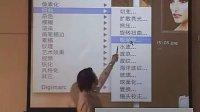 李涛PS基础教程21 标清