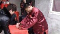 驻马店中华传统文化婚礼视频 高清QQ:2937398704