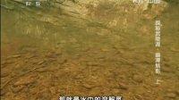 探秘武陵源之幽潭魅影(上)