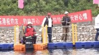 平顶山2013鲁山米湾水库.渔乐港联谊赛