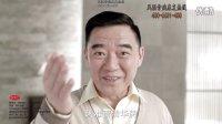 曹清华-台湾影星李立群倾情推荐央视冠名品牌曹清华胶囊