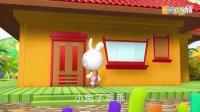 少儿歌曲 - 小兔子乖乖