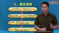 2013安徽省政法干警考试公告解读