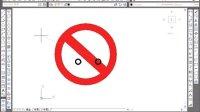 9 交通标志-【CAD2012】中文版精彩百例与解析(100集)