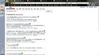 NB的网页劫持,连浏览器搜索都可以屏蔽