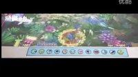 视频: 打鱼机赢钱技巧方法