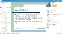 阿铭linux培训视频第一讲(qq 81677956)