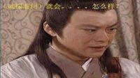 新女驸马后续小说(3)