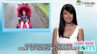 英国Britax B-Agile(百代适 轻型)婴儿推车视频评测
