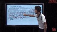 尚合教育2013年政法干警申论备考辅导课程(第六节)