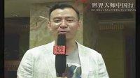 视频: 亚洲顶尖演说家、世界华人成功学权威 陈安之 标清(1)关注QQ502219966