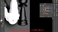 AI视频教程_AI教程_AI实例教程_UI篇_国际象棋_(new)