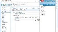 电脑入门叶身潭申请QQ邮箱开通空间微博