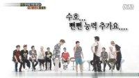 【韩娱】 一周偶像EXO跳女团舞完整Cut