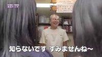 侦探歌剧:少女福尔摩斯 第三季【第07话】