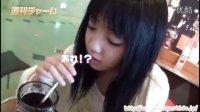 「週刊チャーム」椎名もも石垣島特別編アンコール!