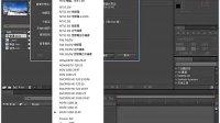 AE教程AE基础教程AE视频教程合成窗口的深入学习03