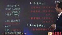 2013广西政法干警笔试辅导课程