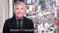 了不起的盖茨比 中国版预告片