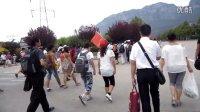 视频: 淮南大自然户外俱乐部QQ群2013.8.24河南云台山游玩1