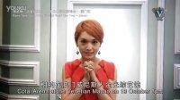 杨丞琳『为爱启丞』2013 世界巡回演唱会 - 澳门站