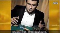 suncity818【中文德州扑克教程】打量你的对手 02