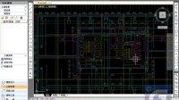 浩辰CAD建筑2013-part3工程管理-碰撞检测