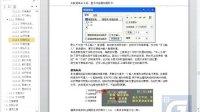 浩辰CAD建筑2013-part2-12符号标注