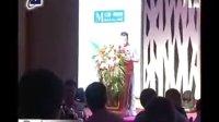 视频: 红星美凯龙吉林商场全球招商发布会盛大启幕