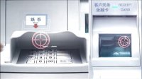 ATM宣传片