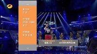 2013快乐男声 想唱就唱 快男好声音:《爱拼才会赢》 20130827 高清