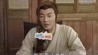 《覆雨翻云》花絮04