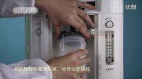 江苏丹阳 鱼跃医疗 制氧机 形象宣传片