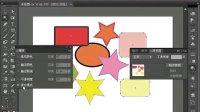 [Ai]Ai教程Illustrator CS6、矢量绘图、Ai视频教程7