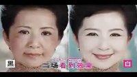 【矿草元黑白冰泥】成分揭秘_纯天然美白产品_视频.mp4