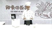 花式面包之-乳酪红豆(面包机+烤箱)(清晰)