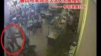 唐山丰润地区打架视频