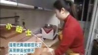 蛋挞的制作方法
