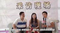 最美新娘深圳分赛区采访视频-观澜