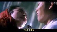 【思远影业】青蛇1993