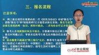 2013河北省政法干警考试公告解读