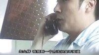 【追捕】2007中国香港最新警匪动作大片【D】