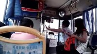 福州156路公交车司机不满工资待遇找乘客出气!!经典吵架!!