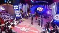 飞轮海超级大赢家【1】
