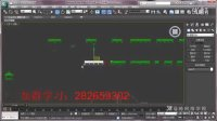 视频:3Dmax室内设计 建模3dmax亲水平台试学建模部分02课_(new)