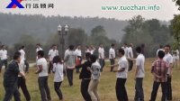 视频: 安徽桐城拓展训练之腾讯拓展训练