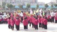 信丰新星中英文幼儿园运动会-03红红的中国结
