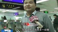 香港打折季 口岸赴港旅客激增 111219 北京您早