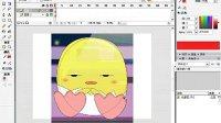 flash卡通动画设计教程4-3